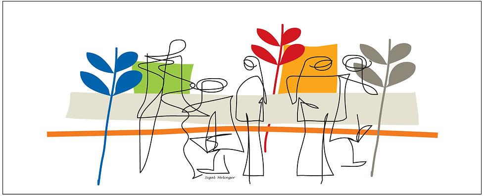 ״ארוחה בצבע (רוחבי)״