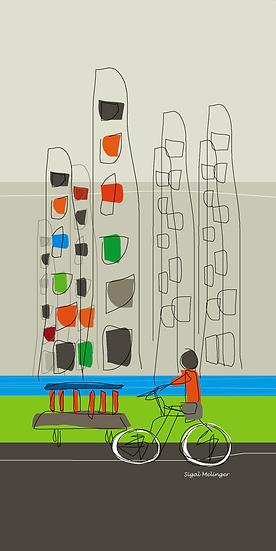 ציור ילד בפארק ליד בניינים