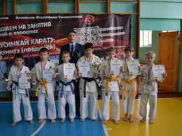 Чемпионат и Первенство Алтайского края по ката