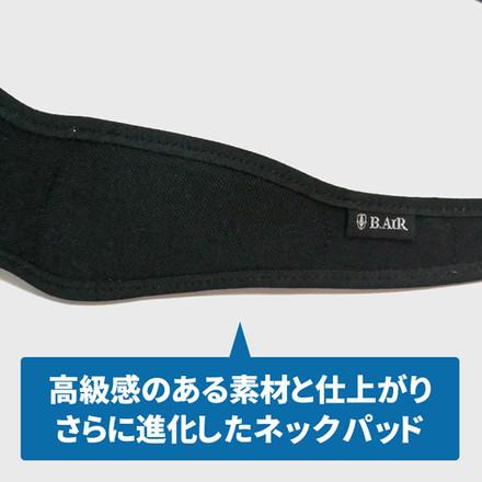 HP用_特徴-01.jpg