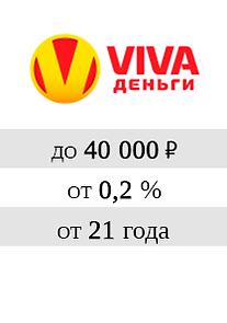 ВИВА ДЕНЬГИ.png