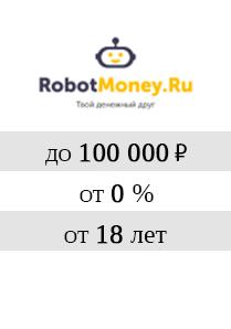 робот.png