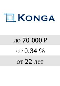 конга.png