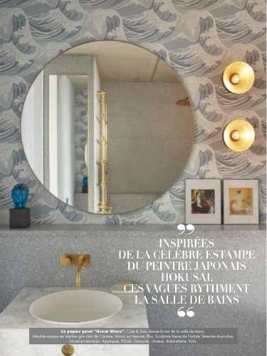 Marie Claire Maison, octobre 2019, p.154.