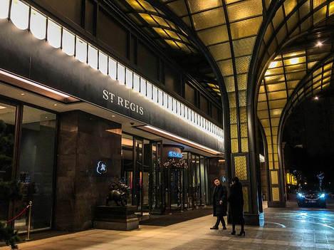 上海華敏瑞吉酒店