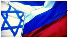 תרגום מסמכים מרוסית לעברית