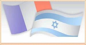 תרגום מסמכים מצרפתית לעברית