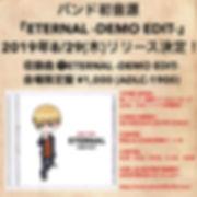 CD information.jpg
