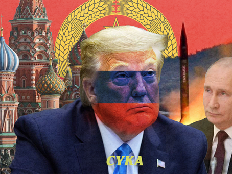 Appeasement or Treason: Trump & Russia
