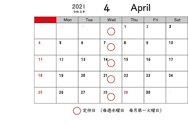 カレンダー2021.4ai.png