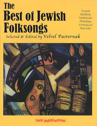 THE BEST OF JEWISH FOLKSONGS
