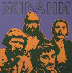 Zhivani (Carpathian Album)