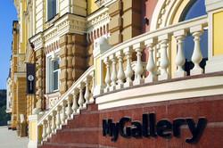 MyGallery Facade