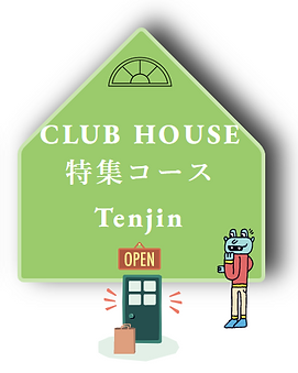 club house.PNG