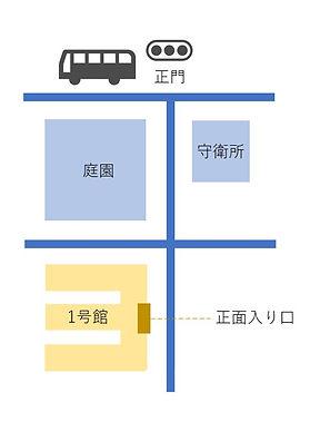 宇大構内.jpg