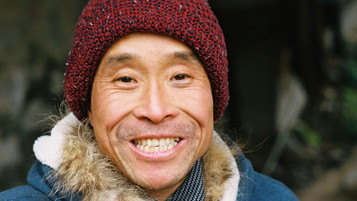 'The People of the East'. Guilin, China