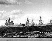 история вятки, киров, хлынов, россия, отель, гостиница