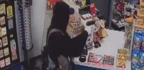 Armed With a Gun, Suspect Holds Up Plymouth Lukoil Station