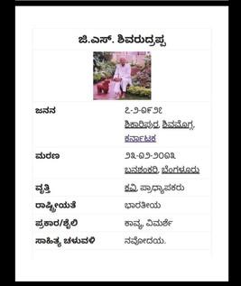 Kannada_pic.jpg