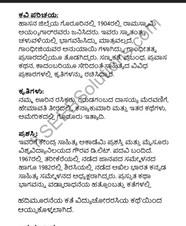 IX Kannada Lesson1.jpg