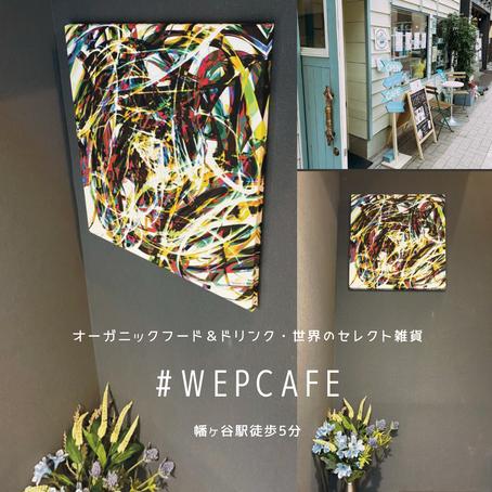 幡ヶ谷に新オープンしたWEP CAFEにTAKUROMAN作品が飾られました。