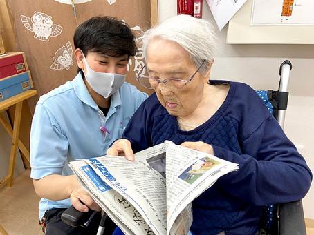毎朝、新聞見るのが日課です
