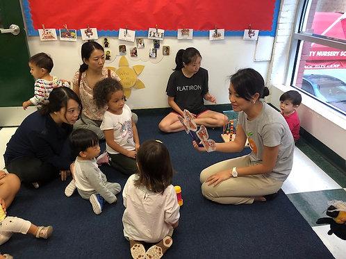 UES Grownup & Me Mandarin 0-3yrs