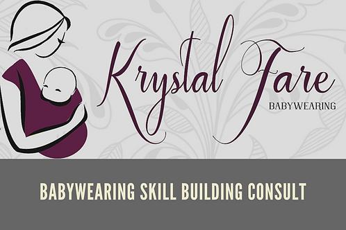 Babywearing Skill Building Gift Certificate
