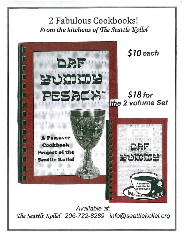 2021 special offer_daf_yummy_books.jpg