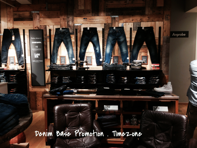 Denime Base Promotion Timezone_edited