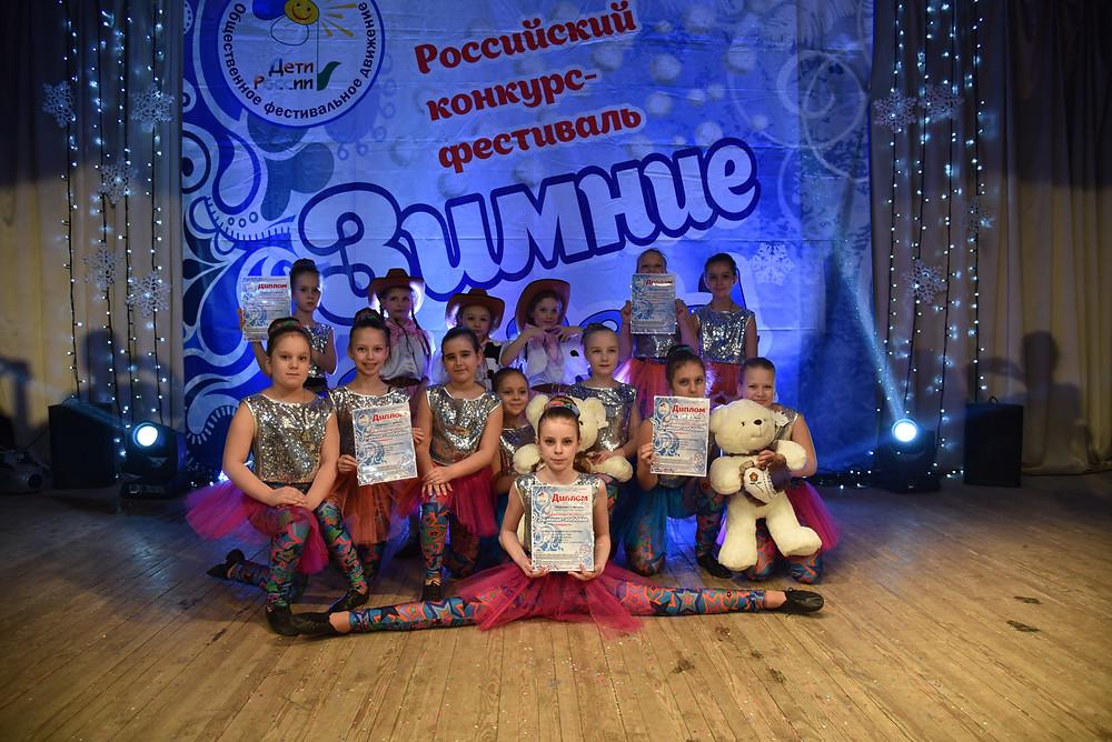 Дети России Контрасты