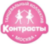 Контрасты, детские танцы, танцы для детей, танцы ювао, детская студия танцев