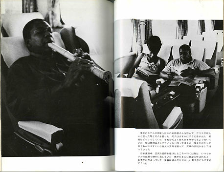 John Coltrane playing shakuhachi on shinkansen with Alice Coltrane
