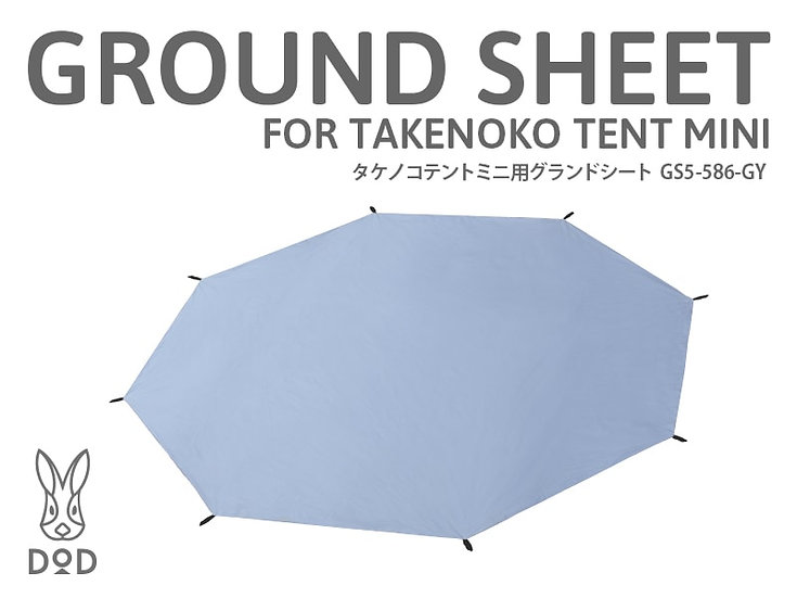 DoD GROUND SHEET for TAKENOKO MINI