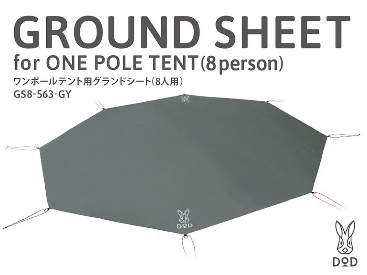 DoD Ground Sheet for One Pole Tent L (8p)
