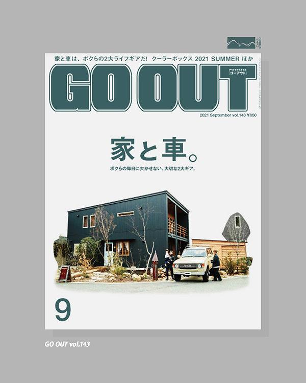 GO OUT vol.143.jpg