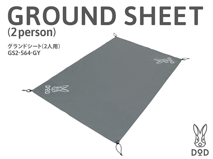 DoD GROUND SHEET (2 person)