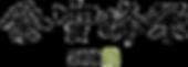 logo_seppousai_2020s_matsuri-2.png
