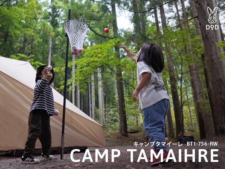 DoD CAMP TAMAIHRE