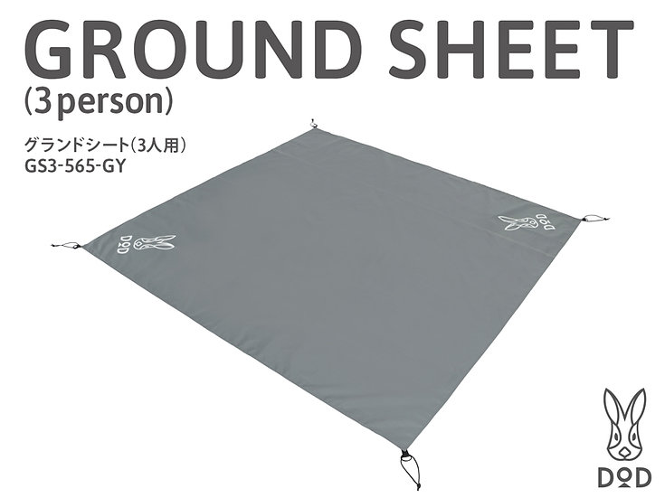 DoD GROUND SHEET (3 person)