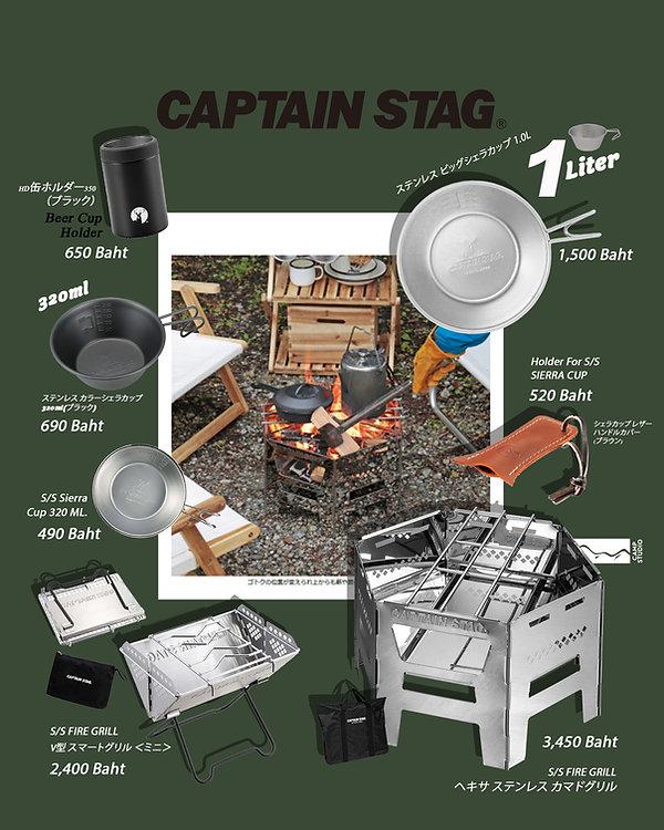 Captain Stag - Camp Studio 210719 copy.jpg