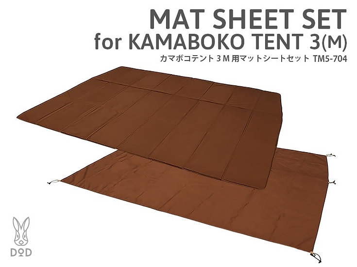 DoD Mat Sheet Set for Kamaboko Tent 3 (M)