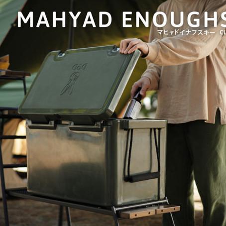 New!! DoD : MAHYAD ENOUGHSKI