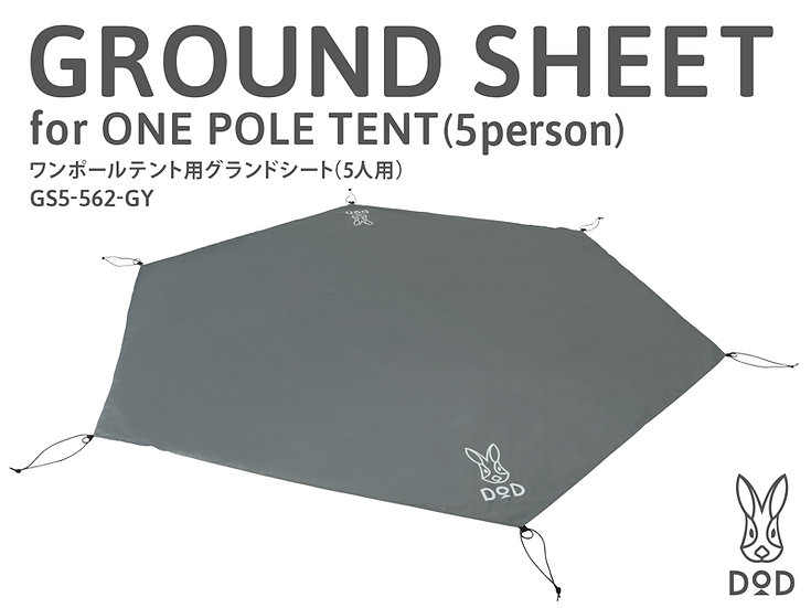 DoD GROUND SHEET for ONE POLE TENT (5 person)