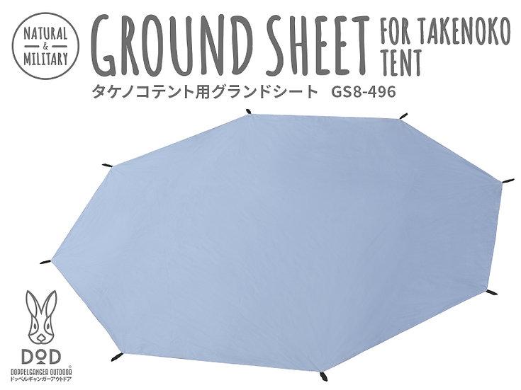 DoD GROUND SHEET for TAKENOKO TENT