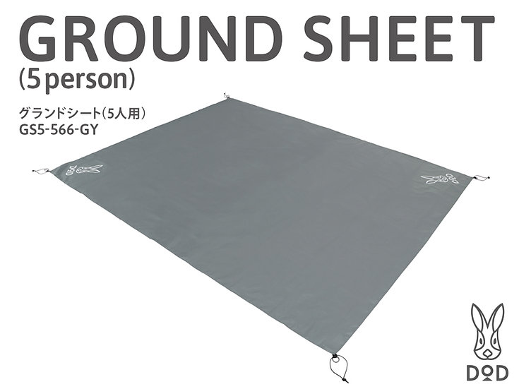 DoD GROUND SHEET (5 person)