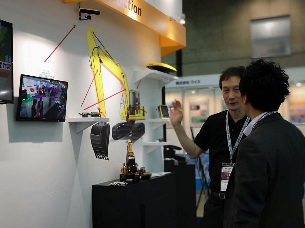 3Dステレオカメラにディープラーニング技術を応用した周辺認識システムです。