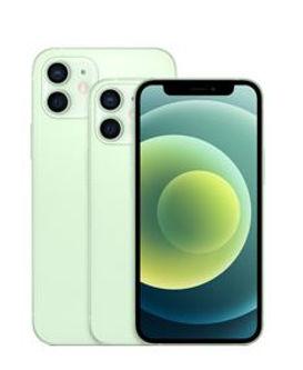 Iphone 12-1.JPG