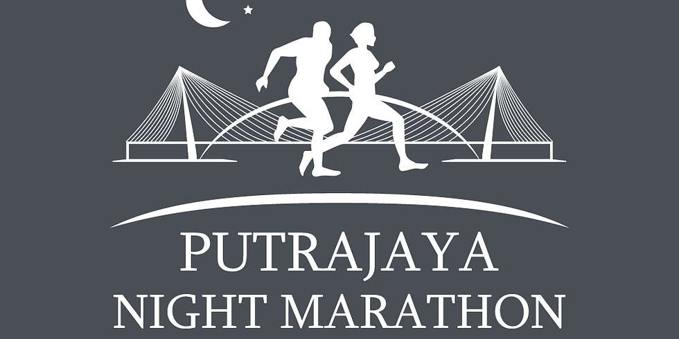Putrajaya Night Marathon