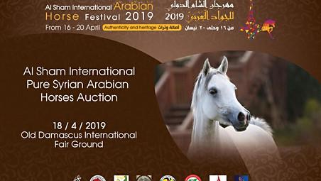 Al Sham Festival - Damas